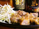 真心キッチン どらごんぼーるのおすすめ料理2