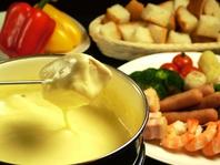 トローリ熱々、たっぷりチーズ