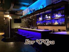 Bar ℃℃yaの写真