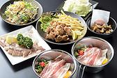 徳川 お好み焼き 可部店のおすすめ料理2