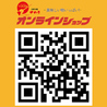 ゆかり 宴 阪急東通り店のおすすめポイント1