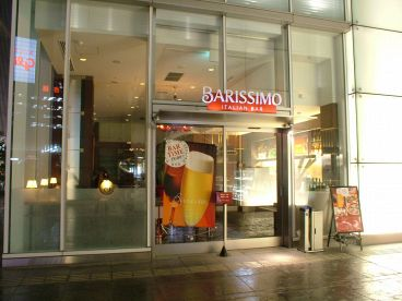 ITALIAN BAR BARISSIMO 有楽町イトシア店の雰囲気1
