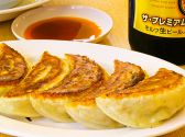 来来亭 掛尾店のおすすめ料理3