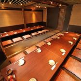 当店は、完全個室です♪56名様用のお座敷席です。