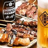 筑前屋 上福岡店のおすすめ料理2