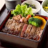 京町しずく 銀座有楽町駅前店のおすすめ料理2