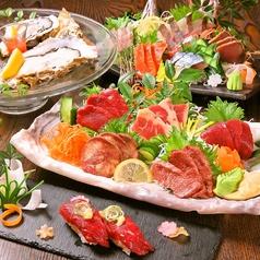 馬刺しと牡蠣 酔つ馬 YOTUBA 浅草橋東口店のおすすめ料理1