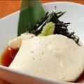 料理メニュー写真手造りちーず豆腐