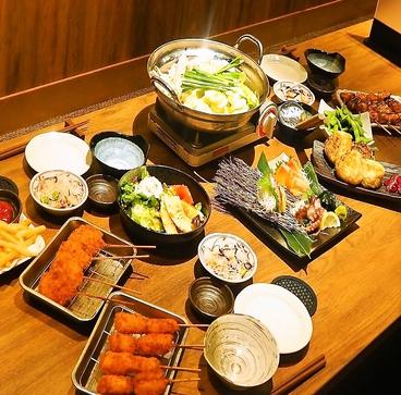 炭火串焼と旬鮮料理の店 しかまるのおすすめ料理1