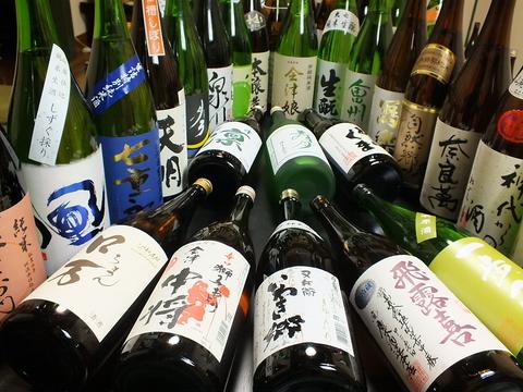 【プレミアム飲み放題】地酒30種も飲み放題!2時間2200円(税込)