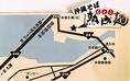 ★姉妹店のご紹介★本部大橋(北)交差点からすぐ近く、美ら海水族館の行き帰りの途中に寄りやすい場所となっております。営業時間11時~16時です。