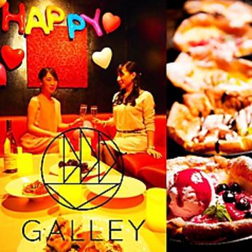 GALLEY ガレー 広島のおすすめ料理1