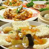南国亭 赤坂店のおすすめ料理3