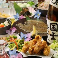 個室 北海道 居酒屋 魚成水産 淀屋橋駅前店のコース写真