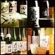 メニュー一新!日本酒の種類は10種類以上