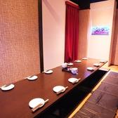 名古屋料理とお酒 なごや香 本町店の雰囲気2