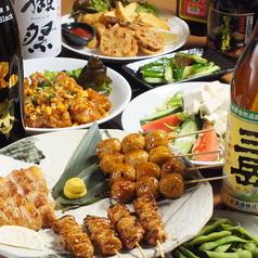 やきとり山長 総本店のおすすめ料理1