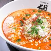 担担麺 胡 えびすの雰囲気3
