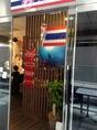 タイ人の絵かきさんが書いたシミランの絵が店内に展示☆