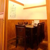 テーブル席は個室2席、普通席2席。個室は大変人気がありますのでご予約はお早めに!!