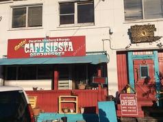 カフェ シエスタ の写真