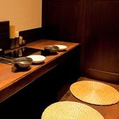 博多もつ鍋 おおやま 横浜店の雰囲気2
