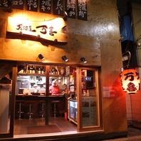 中野×焼鳥の名店♪大人達の隠れ家的居酒屋!