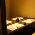 個室は一部屋のみ。接待や大切な方とのお食事に。ご予約はお早目に。
