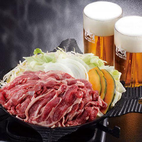 美味しいビールとジンギスカンの食べ放題