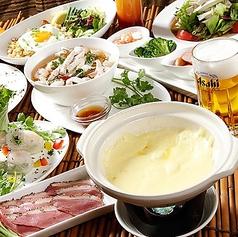 炭火肉ダイニング居酒屋 焼肉牧場 yakiniku 新宿一番街東口店のおすすめ料理1