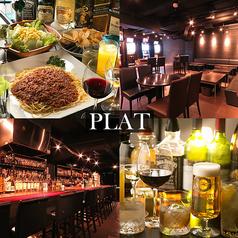 新宿PLATの写真