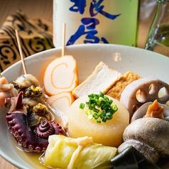 酒場 千代鶴のおすすめ料理1