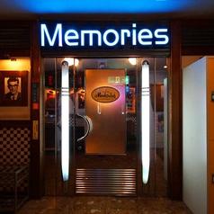 広島 メモリーズの雰囲気1