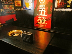 焼肉五苑 丸亀店の写真