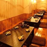ゆったり掘りごたつはカーテンの仕切りで半個室もOK♪テーブルは可動式なので人数様に応じてお席をご用意いたします!