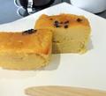 料理メニュー写真燻製屋のスウィートポテト(サツマイモ) キューブ型