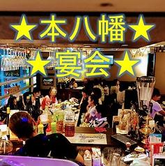 よまり YOMARI 本八幡本店の雰囲気1
