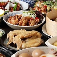 ちょいのみ中華食堂 あまのじゃくのコース写真
