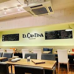 エルカンティーナ EL CANTINAの雰囲気1