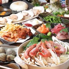 浜焼太郎 湘南台店のおすすめ料理1