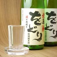 【大手町の居酒屋で楽しく飲み会】お得な地酒サービス!