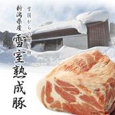美の邸 Vino-tei 新宿東口駅前店のおすすめ料理2