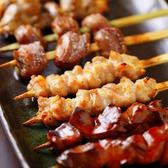 焼鳥 縁火のおすすめ料理3