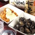 宮崎郷土料理チキン南蛮やもも炭火焼など飲み放題付のコース以外にも単品でもご利用いただけます!