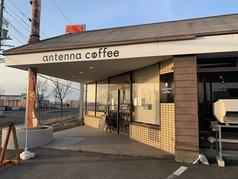antenna coffee アンテナコーヒーの写真