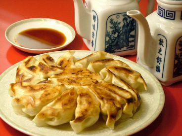 餃子 大陸のおすすめ料理1