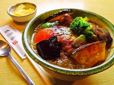 友蕎庵のおすすめ料理1