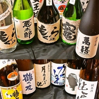 日本酒・焼酎が充実