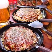 鉄板酒場 サッソクのおすすめ料理3