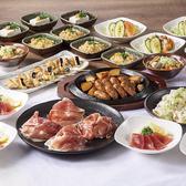 テング酒場 横浜西口店のおすすめ料理3